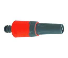 SPRAY NOZZLE ADJUSTABLE - 125mm
